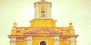 Церковь Святых Апостолов Петра и Павла (и монастырь базилианцев)