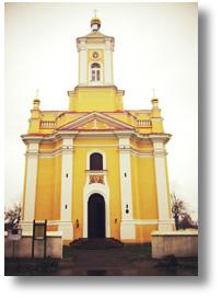 Церковь Святых Апостолов Петра и Павла в Ружанах (монастырь базилианцев)