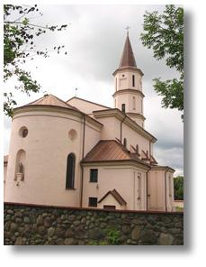 Костёл Святой Троицы в Ружанах