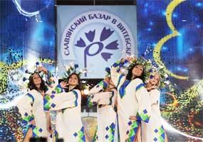 На концерты «Славянского базара» уже продали более 60% билетов
