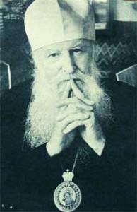 Архиепископ Брестский и Кобринский Константин